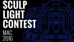 Concurso de ideas para iluminar el MAC de Santiago / Schréder: ¡Gana una capacitación sobre iluminación en Bélgica!