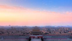 AD Classics: Forbidden City / Kuai Xiang