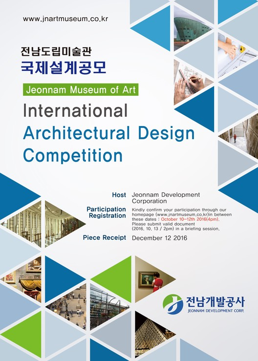 Open Call : Jeonnam Museum of Art International Architectural Design Competition, Jeonnam Museum of Art International Architectural Design Competition