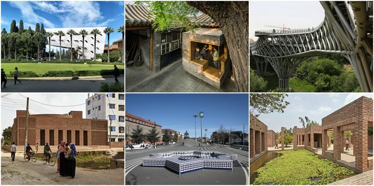 Ganadores del Premio Aga Khan de Arquitectura 2016