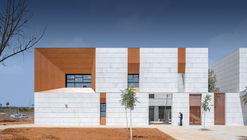 Escuela Primaria Kfar Saba / Regavim + architects