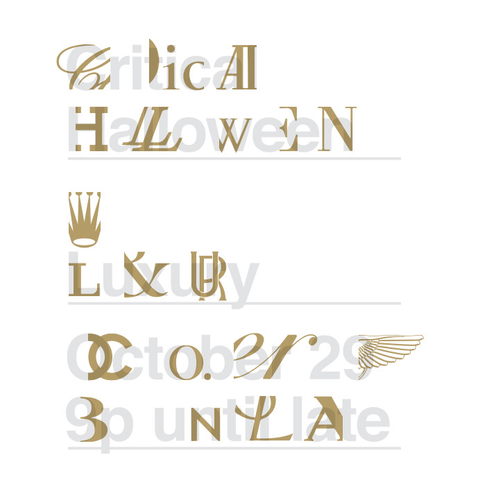 Critical Halloween: Luxury, Courtesy of Unknown