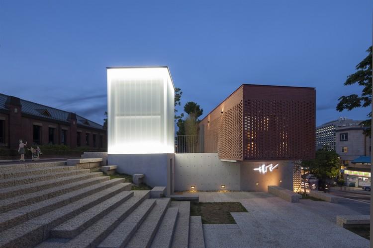 Oficina de información e instalaciones Hong-Hyun Bukchon / Interkerd Architects, © Jaeyoun, Kim