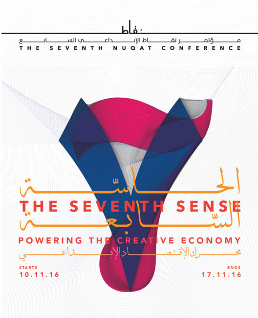 The Seventh Sense - Powering the Creative Economy , Nuqat's 7th Annual Conference 2016 - The Seventh Sense