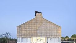 Edificio de casi cero energía del parque de innovación Gui'an / SUP Atelier