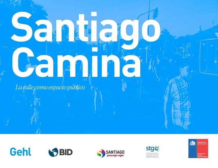 Seminario 'Espacios públicos para un Santiago humano', Gobierno Regional Metropolitano de Santiago