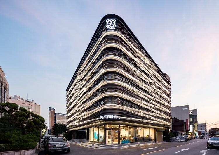 Platform-L Contemporary Art Center  / JOHO Architecture, © Namgoong Sun