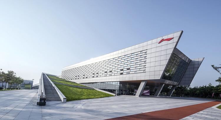 Yangzhou Li Ning Sports Park  / Australia PT Design Consultants Limited, © Zhang Xuetao, Gao Yu