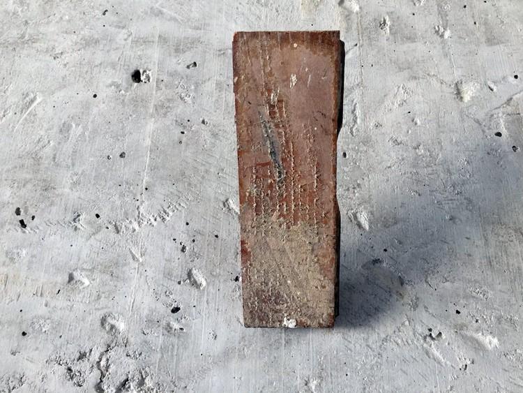 Exposição Em Pedra, Taco e Tinta de Ana Catarina Mousinho, Em Pedra, Taco e Tinta