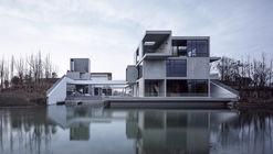 Museu do Patrimônio Cultural Intangível de Suzhou / Vector Architects