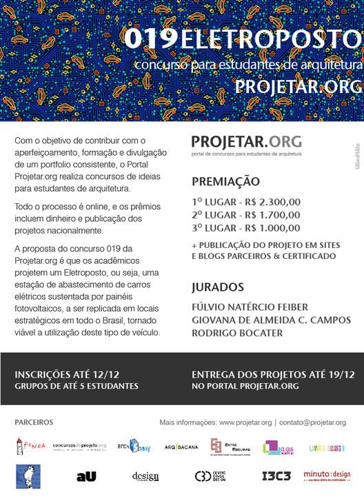 Concurso de Ideias para Estudantes de arquitetura da Projetar.org #019 Eletroposto, Concurso 019 - Eletroposto
