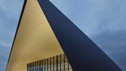 Owensboro-Davies郡会议中心 / Trahan Architects