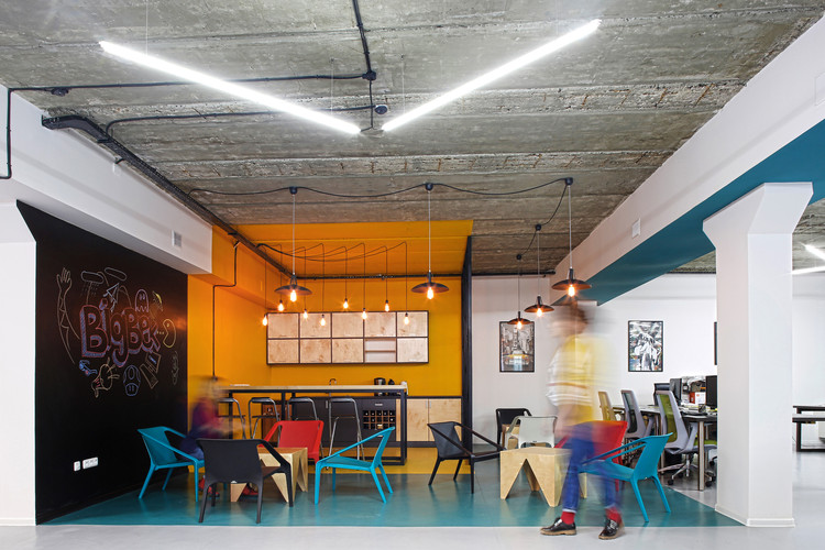 BigBek Office  / snkh studio, © Sona Manukyan & Ani Avagyan