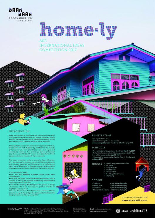 Open Call: HOME•LY | ASA International Ideas Competition 2017, HOME.LY | ASA INTERNATIONAL IDEAS COMPETITION 2017
