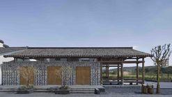 Tienda Rural en la Aldea de Huashu / Architects Institute of Architecture Design & Planning CO. Ltd, Nanjing University - Atelier Zhouling