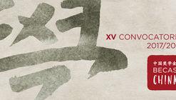 XV Convocatoria Fundación ICO - Becas China