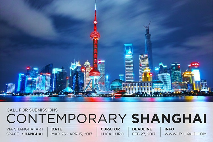 Call for submissions: Contemporary Shanghai – It's LIQUID International Art Show
