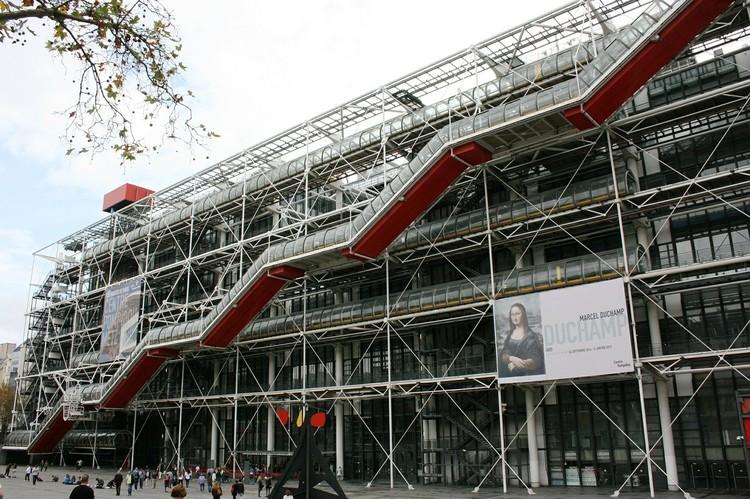 Colombia podría ser la primera sede latinoamericana del Pompidou, Centre Pompidou en París. Image © 139904 [Pixabay], bajo licencia CC0