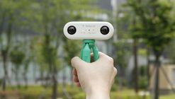 This Kickstarter Camera Mimics Human Eyesight