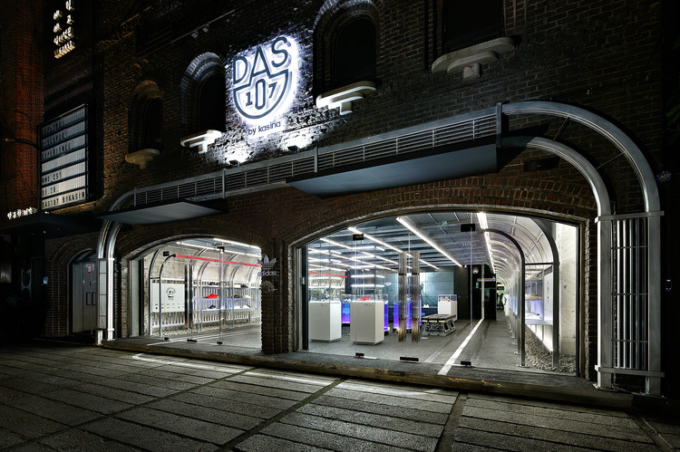 Adidas Concept Store 'DAS 107 by kasina' / URBANTAINER, © Young Kim Indiphos