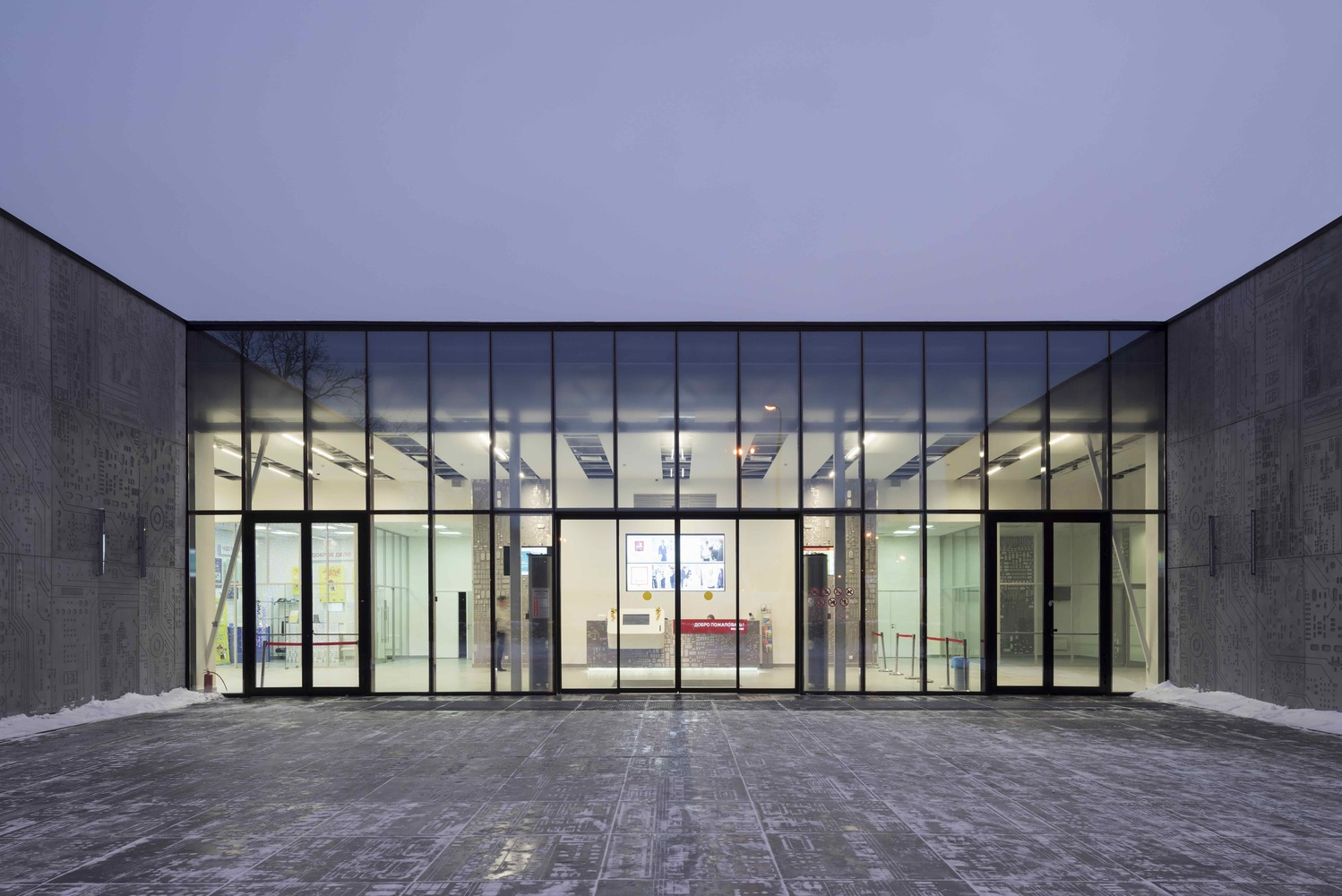 Gallery of pavilion dit [department of information technology