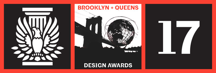 Call for Registrations and Submission, AIA Brooklyn + Queens Design Awards 2017: Now In Collaboration with AIA Staten Island and AIA Bronx