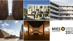 5 Finalists Selected for the 2017 EU Prize for Contemporary Architecture - Mies van der Rohe Award