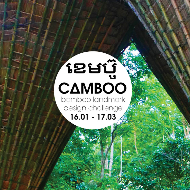 Camboo Bamboo Landmark Design Challenge, Camboo Bamboo Landmark Design Challenge