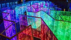 Yǔzhòu, una instalación de luz inmersiva bajo el lente de Imagen Subliminal