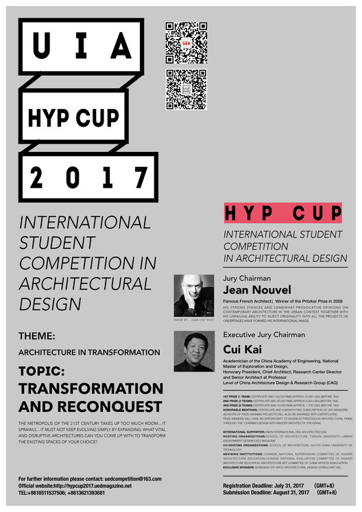 Open Call: UIA HYP Cup 2017 International Student Competition, UIA HYP Cup 2017 International Student Competition in Architectural Design