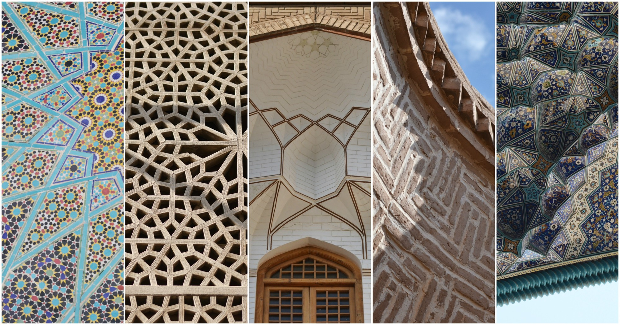 The Simplicity Of Iranian Architecture S Complex Geometry