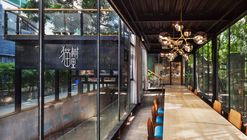 Shenzhen Maoshuli Cafe / Elsedesign
