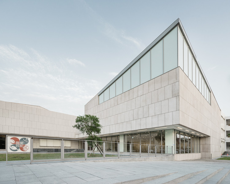 Beigang Cultural Center / MAYU architects+, © Shawn Liu Studio
