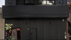 Business Office `La Comunidad` / Gálvez Autunno Arquitectos + Estudio Carranza Arquitectura