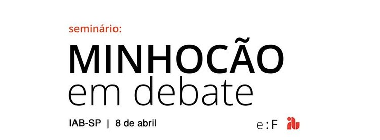 Seminário: Minhocão em Debate