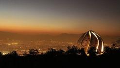 Bahá'í Temple of South America Wins 2017 Innovation in Architecture Award
