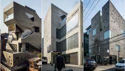 """Seul estaria vivendo um """"reflorescimento do brutalismo""""?"""