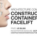 CALL FOR SUBMISSIONS: CONSTRUCTION CONTAINER FACELIFT