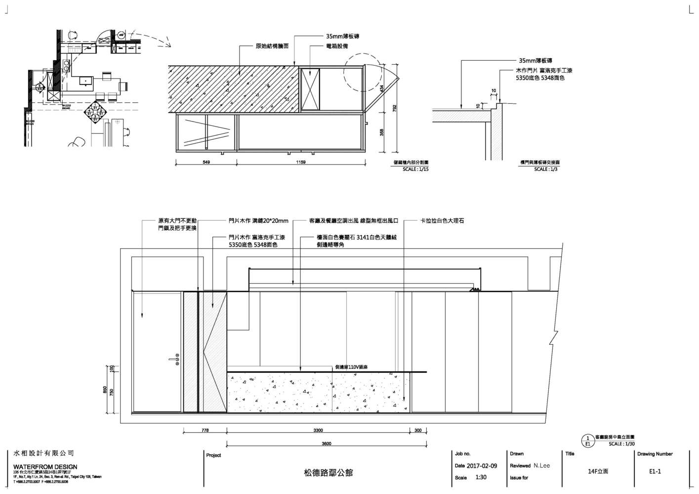 Section Detail Cad Drawings Kitchen Island Kitchen Island With Butcher Block Top Kitchen