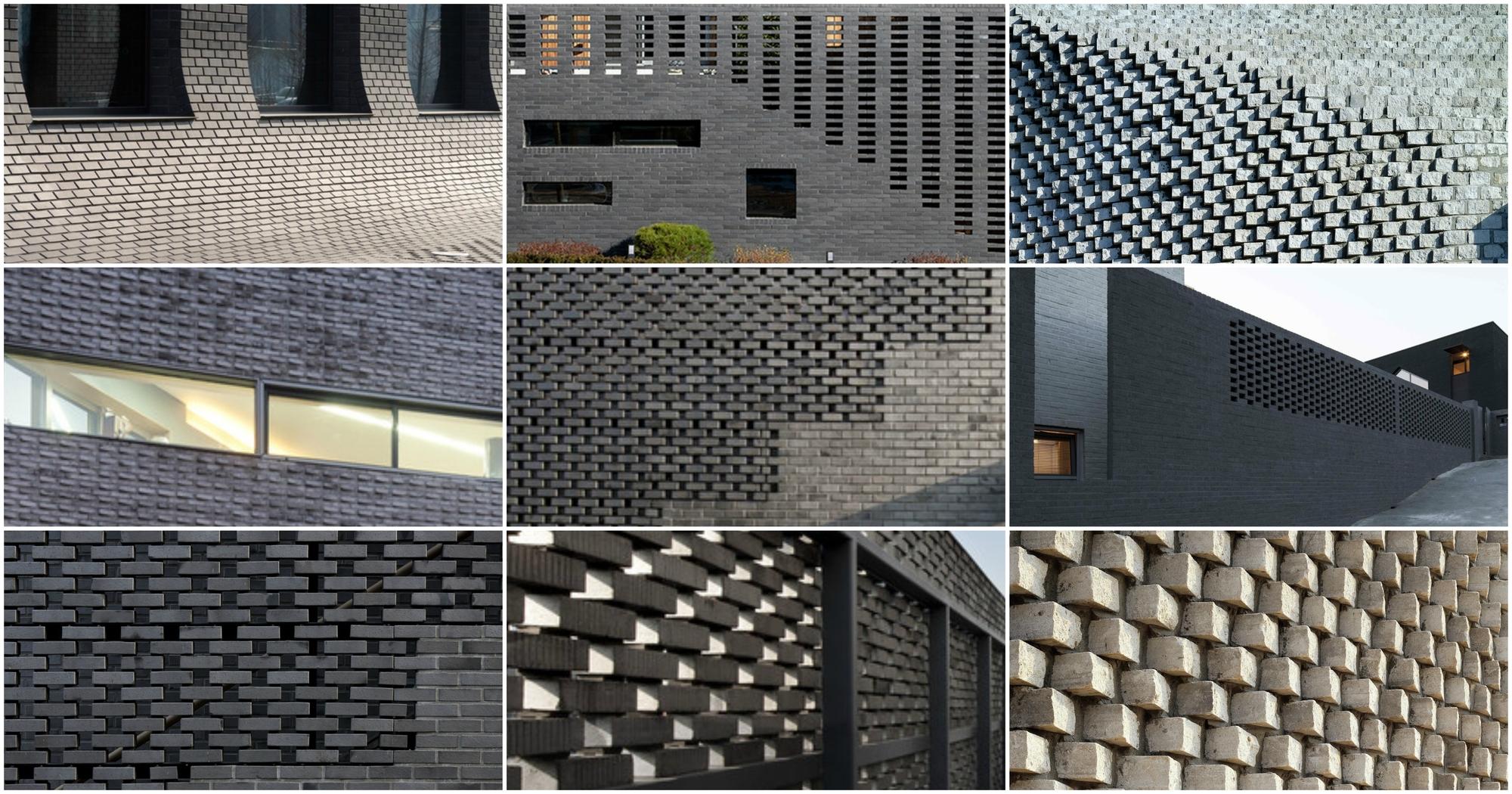 12 obras en Corea del Sur que exploran la utilización del ladrillo negro