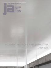 JA 105 – Makoto Takei + Chie Nabeshima / TNA (2004-2016)