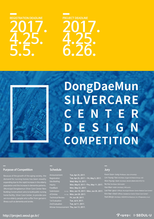 Dongdaemun Silver Care Center Design Competition, Competition poster