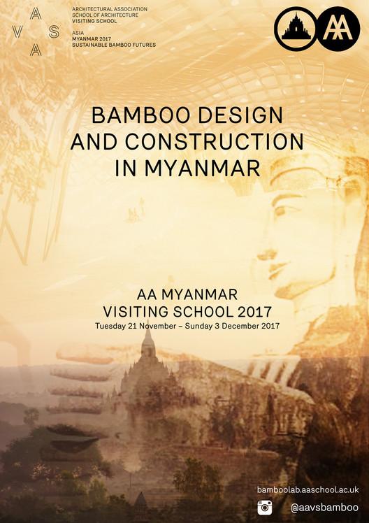 Participate in AA Myanmar Visiting School