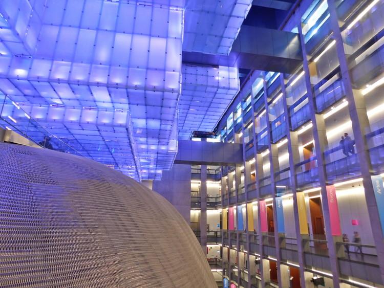 10 proyectos de renovación en Argentina a favor de los espacios culturales, vía  © Wikipedia User: Banfield Licensed under CC BY-SA 2.5 AR
