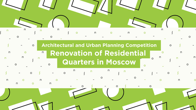 Open Call: Renovation of Residential Quarters in Moscow, The Committee for Architecture and Urban Planning of Moscow