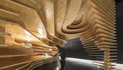 Museu do Megalitismo / CVDB arquitectos + Tiago Filipe Santos + P-06 Atelier