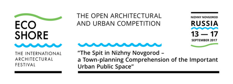 Call for Entries: The Spit in Nizhny Novgorod