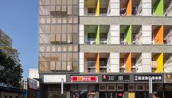 Tangxia Vanke Port-Apartment / PBA Architects + Tumushi Architects