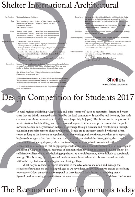 Shelter International Architectural Design Competition for Students 2017, Shelter International Architectural Design Competition for students 2017