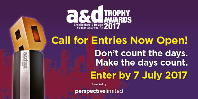 Call for Submissions: A&D Trophy Awards 2017, A&D Trophy Awards 2017 | Call for Submissions
